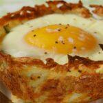 Eggs in Hashbrown Huffman House Brakfast